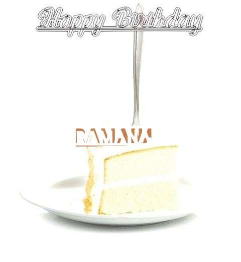Happy Birthday Wishes for Ramana