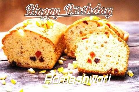 Birthday Images for Rameshwari