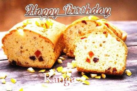 Birthday Images for Ranga