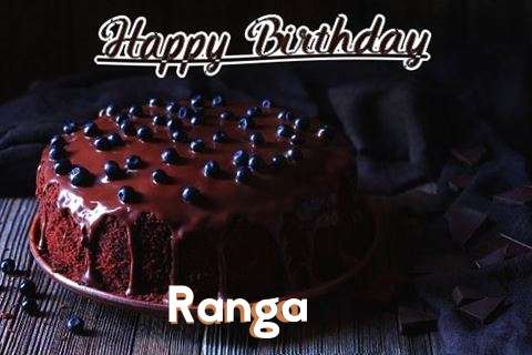 Happy Birthday Cake for Ranga