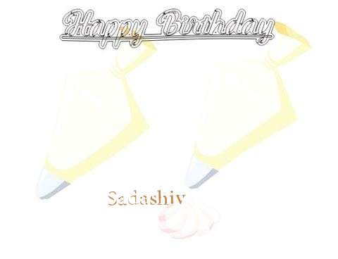 Birthday Wishes with Images of Sadashiv