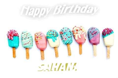 Sahana Birthday Celebration