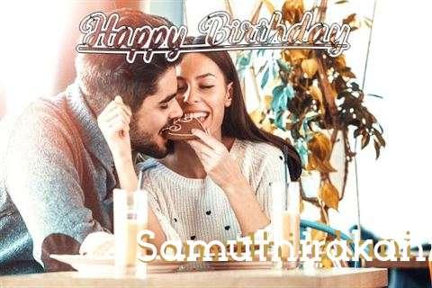 Birthday Wishes with Images of Samuthirakani