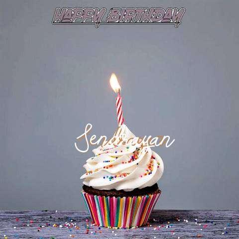 Happy Birthday to You Sendrayan