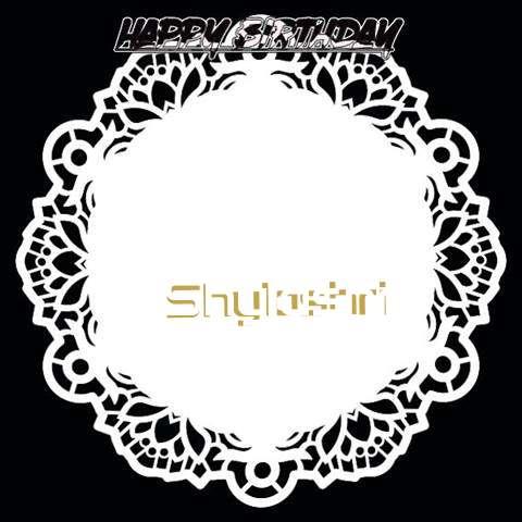 Happy Birthday Shylashri Cake Image