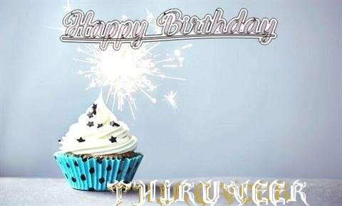 Happy Birthday to You Thiruveer