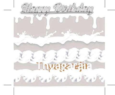 Thyagaraja Birthday Celebration