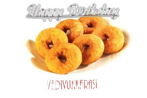 Happy Birthday Vadivukkarasi