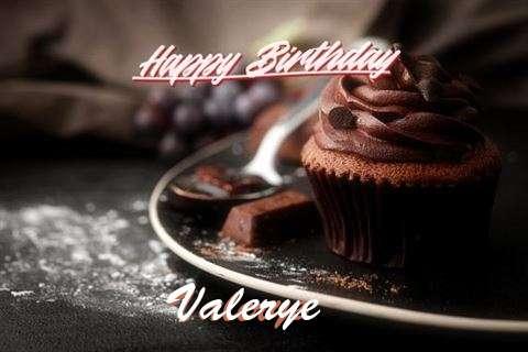 Happy Birthday Cake for Valerye