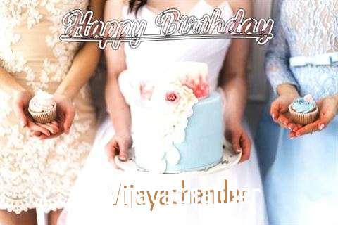 Vijayachander Cakes