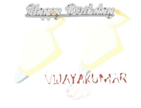 Birthday Wishes with Images of Vijayakumar