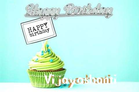 Happy Birthday to You Vijayashanti