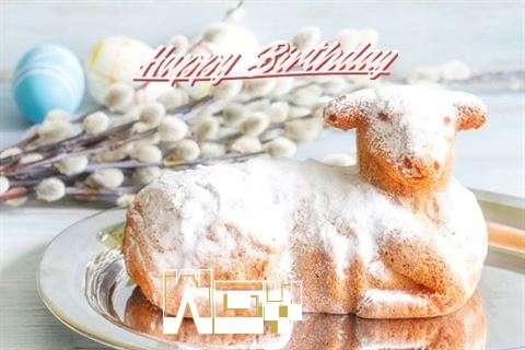 Happy Birthday to You Way